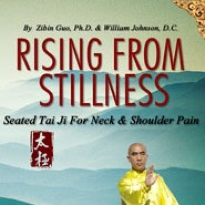 Zibin-Guo-dvd-neck-and-shoulder-s-coverf